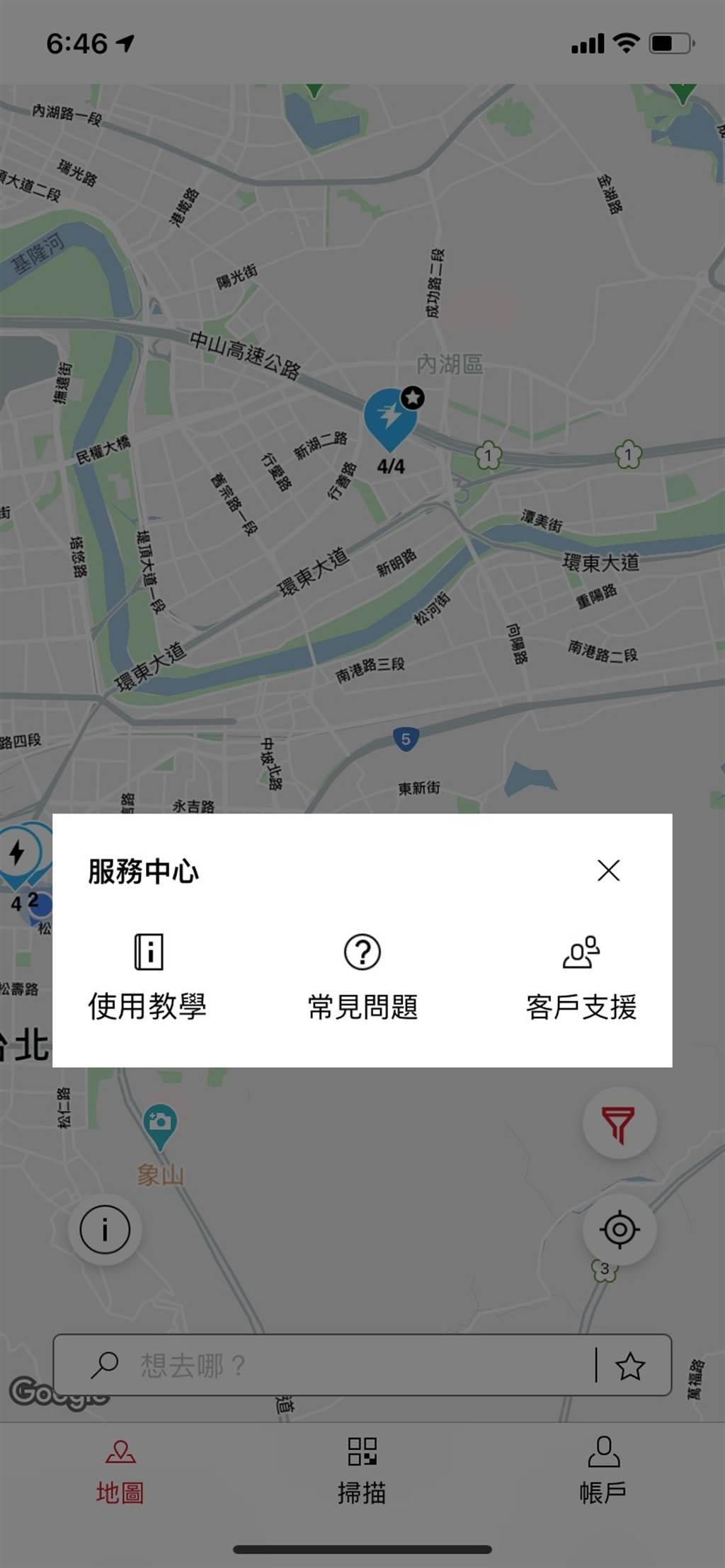 為 Taycan 設計,台灣保時捷推出專屬充電服務App