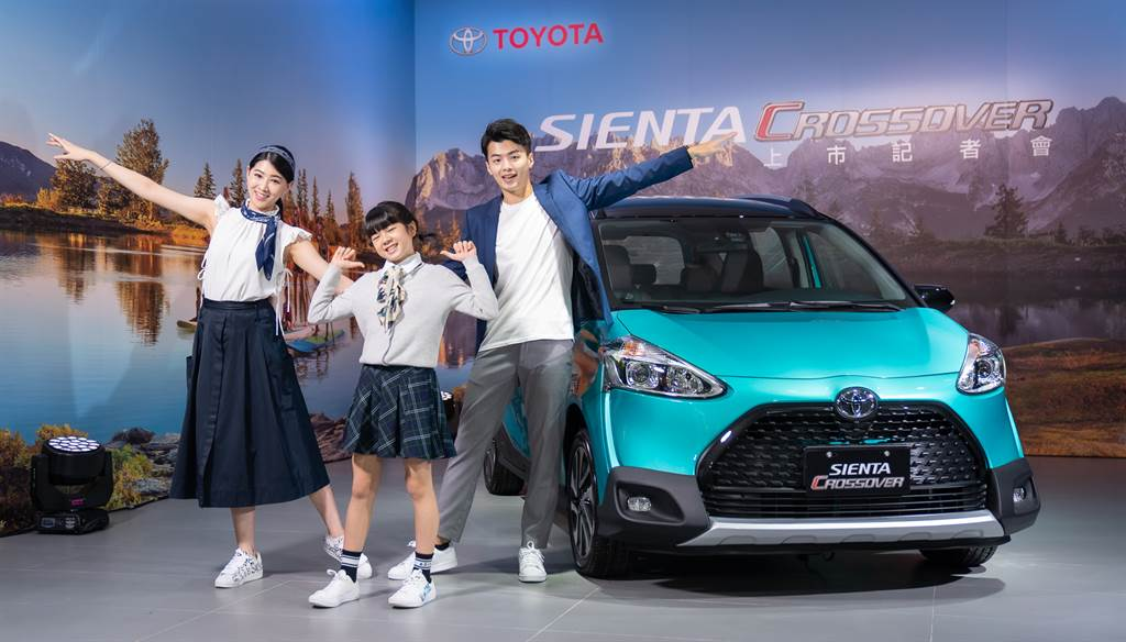 國民MPV也要跨界風 Toyota Sienta Crossover 74.9萬起發表
