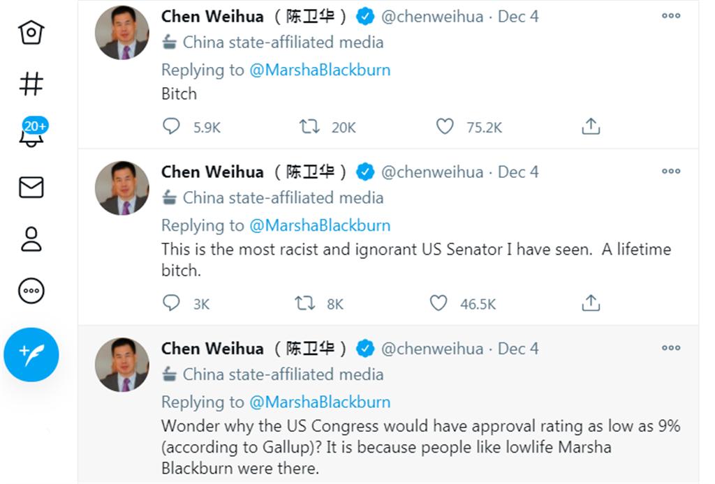 陆媒《中国日报》驻欧盟办公室主任陈卫华在推特上与美国参议员相互飙骂,用语粗暴,各自引来不少支持者对骂。(图/推特截图)