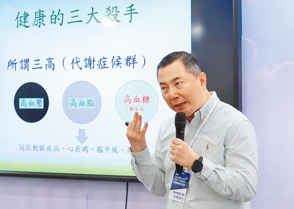 旺旺中時生活講堂-健康系列講座6日邀請新光醫院健康管理部主任朱光恩主講。(黃世麒攝)