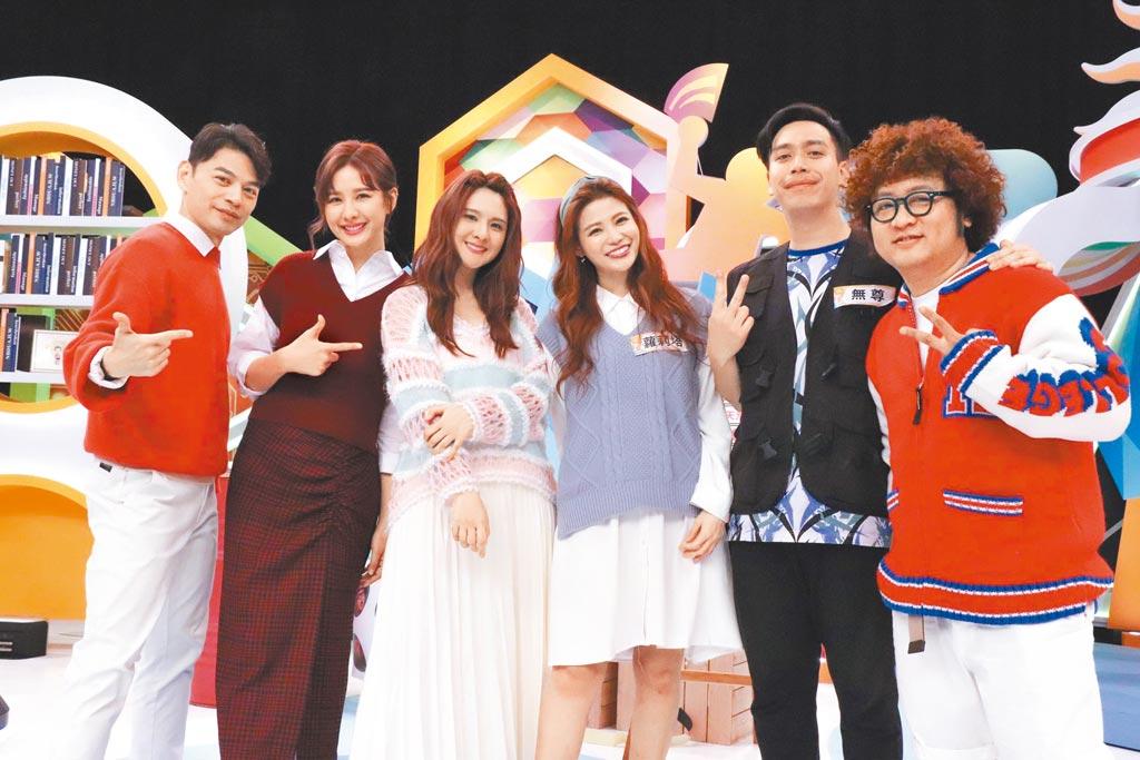 阿Ken(左起)、安心亞、郭靜、蘿莉塔、無尊與納豆近日在《同學來了》開心同框。(中天綜合台提供)