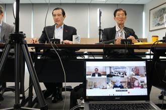 馬與美前官員視訊座談 憂台內部對立弱化台灣