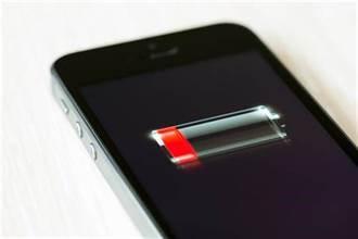 iOS 14.2出包 更新後耗電嚴重 30分鐘電量剩一半