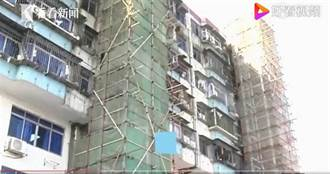 樓梯拆光光!8層大樓只能「爬鋼筋回家」 施工方這樣解釋
