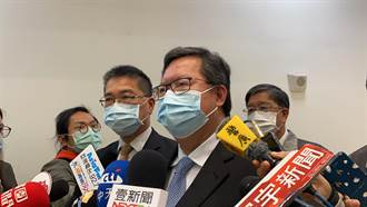 鄭文燦:蔡英文、台積電、陳時中是保護台灣金三角