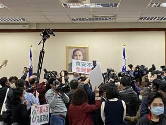 萊豬行政命令強送院會 國民黨痛批民進黨:違法表決、會議無效