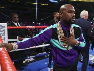 拳擊》梅威瑟也宣布回歸 要打網紅拳手