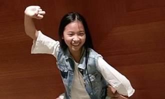 蔡詩萍》寫給女兒以及未來她的男友們之八