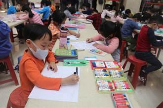 全國兒童聯想創作賽揭曉 420位小選手齊聚揮畫筆
