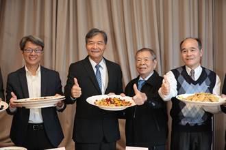 基隆結合山海特產 推出山藥大餐限量100桌