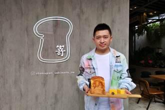 《產業》SAKImoto Bakery插旗中山南西 明年擬新展5店