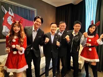 雅豐盃公益慈善健走 20日聖誕風格開走!