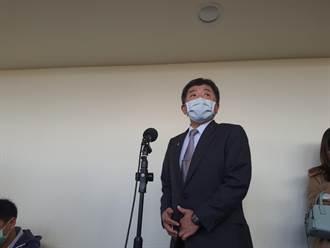 彰化萬人血清調查違反人體研究法 彰縣、台大公衛最高恐罰百萬