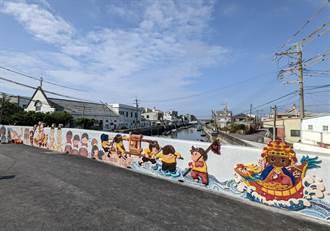 台南北門永隆橋拚明年1月通車 護欄鋪面彩繪融入交趾燒說在地故事