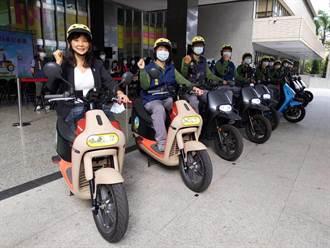 高雄市環保騎士隊 7日成軍使用電動機車