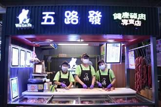 菜市場金馬獎 花蓮重慶市摘下宜花東唯一璀璨五星並獲防疫典範市集
