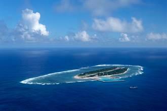 相隔4年 大陸發表南海仲裁案反駁論文 內文提到台灣與太平島