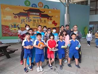 嘉義溪口推廣陀螺文化有成 學生在全國民俗體育競賽大放異彩