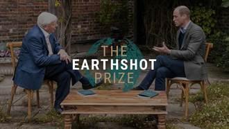 全台唯一 成大獲英國「TEP」環境獎項提名權