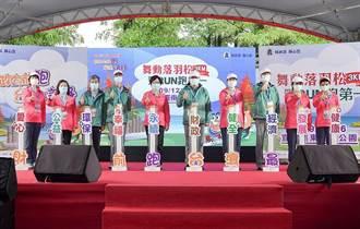 統一發票盃宜蘭路跑活動 成功募集逾43萬張發票