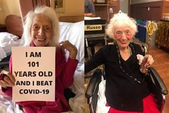 地表最強百歲嬤!擊敗新冠2次 還挺過癌症、敗血症