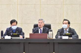 行政院動員會報  政院:各部會應注意中共及非傳統安全威脅