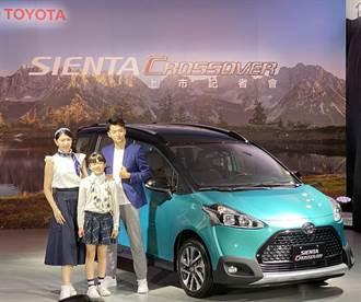 和泰車發表新車「SIENTA CROSSOVER」
