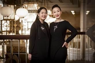 珠寶世家JHENG JEWELLERY攜國家兩廳院 推聯名新品「臉譜系列」