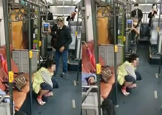 女公車上直接脫褲拉屎 乘客嚇呆:屁股太鬆?