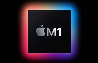 追擊英特爾!蘋果找台積電5奈米打造M1 下一代新作曝光