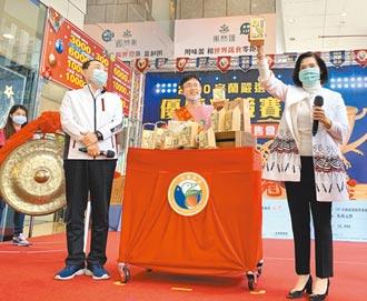 宜蘭冠軍米 旺旺得標做公益
