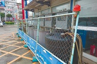 龍岡加油站汙染超標 拚解除列管
