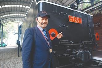 蒸汽火車限量郵票 日鐵道迷最愛