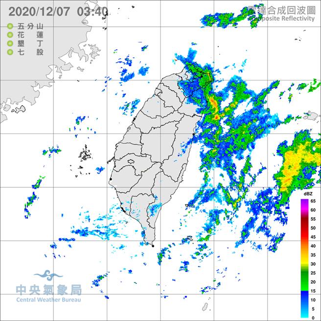 雙北基宜嚴防豪大雨(氣象局)