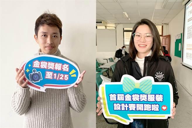 接受採訪的林禎唯老師(左)與彭靖筑同學。(圖/長江盃金裳獎執委會提供)