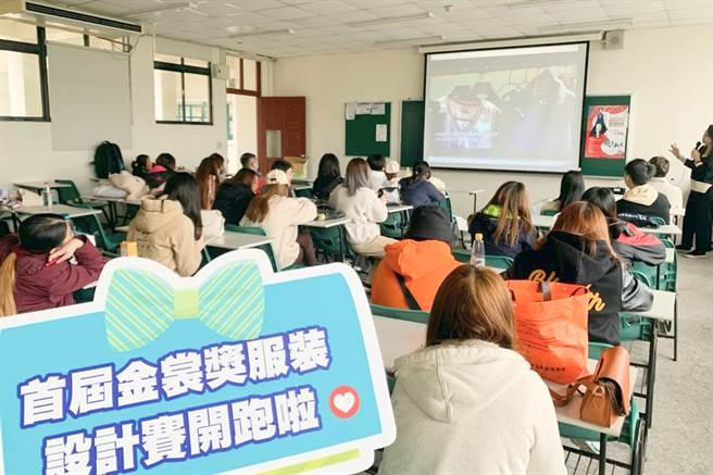 現場透過播放影片輔助說明讓同學們更好地了解活動。(圖/長江盃金裳獎執委會提供)