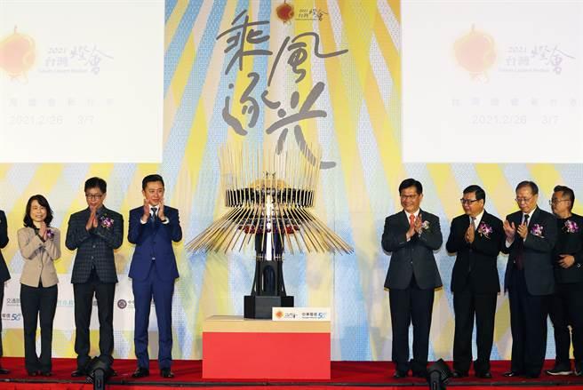 2021台灣燈會主燈造型曝光。(陳怡誠攝)