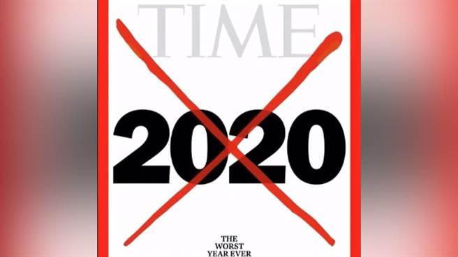 時代雜誌最新一期,在封面上替2020年畫上一個大叉叉。(圖/翻攝自《TIME》臉書)