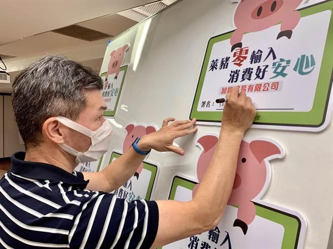 台南肉品進口業者7日在市長黃偉哲見證下,簽署宣示「萊豬零輸入」。(李宜杰攝)