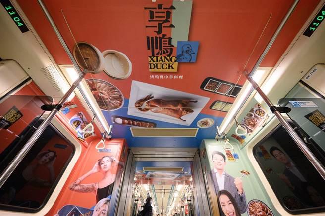 王品集團「泛中餐」打造全台最療癒的美食列車。(王品提供)