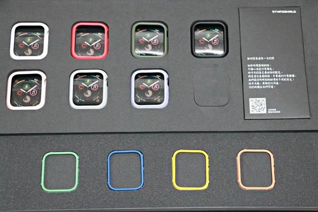 犀牛盾推出的Apple Watch CrashGuard NX模組化手機殼全色系。(黃慧雯攝)