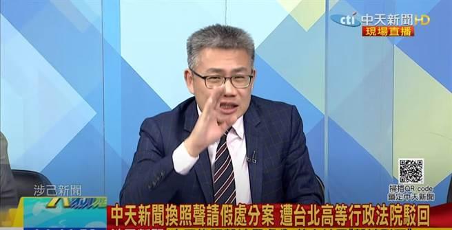媒體人羅友志 (翻攝中天新聞頻道)