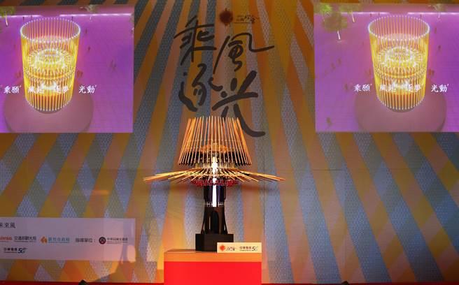 2021台灣燈會主燈乘風逐光。(陳怡誠攝)