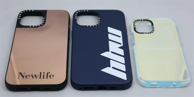 CASETiFY的iPhone 12 Pro Max与iPhone 12 mini订制保护壳。(黄慧雯摄)