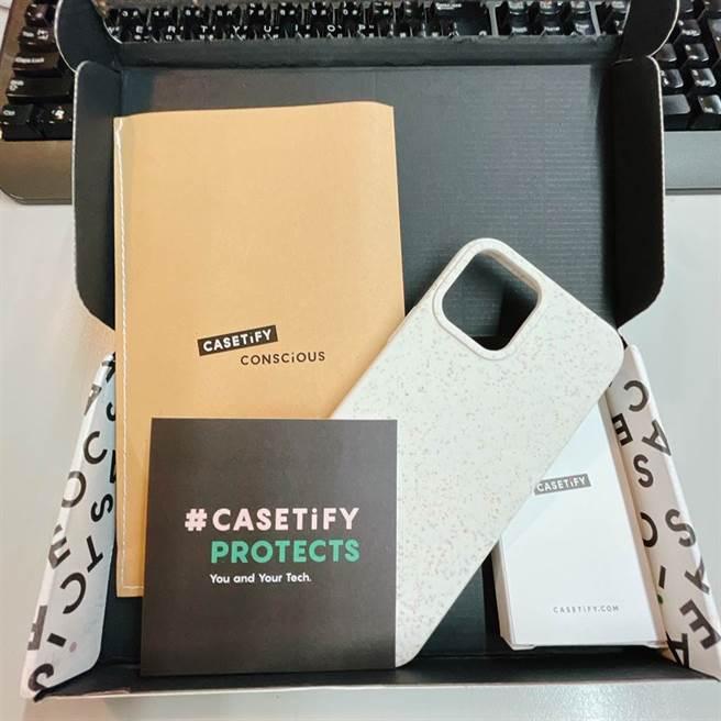 CASETiFY 客制化服务,且会特别进行包装,送礼很合适。(黄慧雯摄)