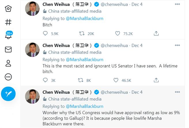 陸媒《中國日報》駐歐盟辦公室主任陳衛華在推特上與美國參議員相互飆罵,用語粗暴,各自引來不少支持者對罵。(圖/推特截圖)