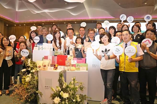 2020台北國際食品展17日至20日在台北南港展覽館盛大登場,嘉義縣政府首次參展,今7日舉辦行前記者會。(嘉義縣政府提供∕呂妍庭嘉義傳真)