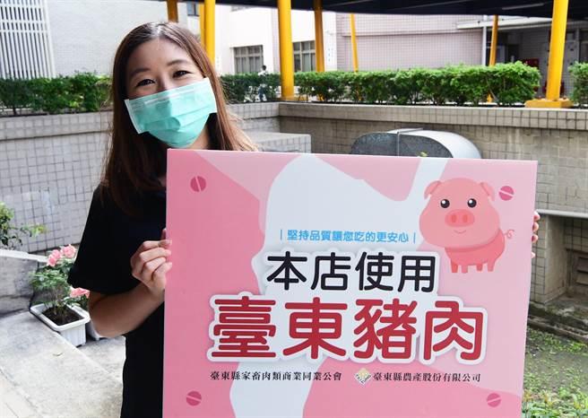 美國萊豬進口在即,台東農產公司規畫「台東豬肉」認證標章,做為市場區隔。(莊哲權攝)