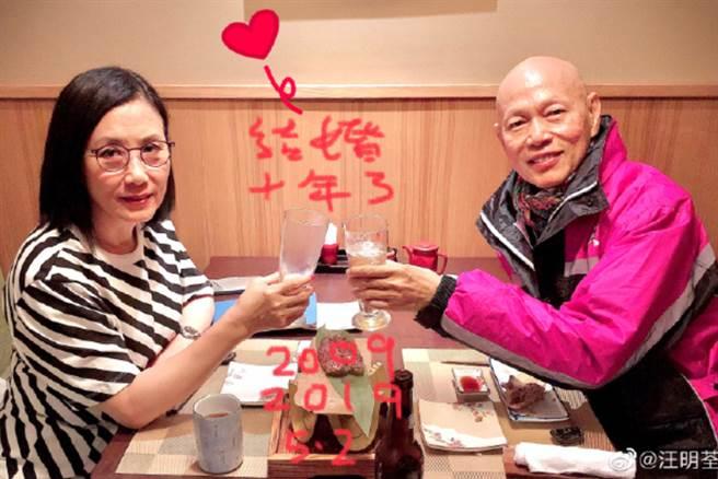 汪明荃和羅家英相戀21年,一起面對許多難關 (圖/ 汪明荃微博)