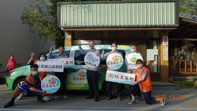 台塑企業Formosa玩具基地「玩具環島,讓愛圍繞」今天下午抵達嘉義縣新港鄉扶緣服務協會。(台塑提供/張亦惠嘉縣傳真)